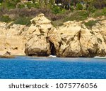 rocky landscape with pine trees ... | Shutterstock . vector #1075776056