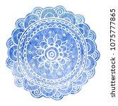 hand drawn watercolor mandala | Shutterstock .eps vector #1075777865