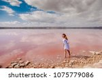 the pink lake. lake torrevieja... | Shutterstock . vector #1075779086