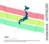 japan map design with white... | Shutterstock .eps vector #1075781282