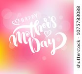 happy mothers day calligraphy... | Shutterstock .eps vector #1075783088