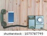 retro rotary telephone or... | Shutterstock . vector #1075787795
