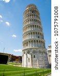 european travel destination  ... | Shutterstock . vector #1075791008