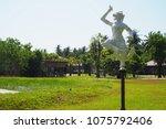 hanuman in garden | Shutterstock . vector #1075792406