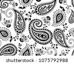 Black And White Vector Paisley...