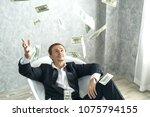 happy business man very rich... | Shutterstock . vector #1075794155