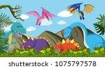 different kind of dinosaur in... | Shutterstock .eps vector #1075797578