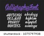 calligraphic vector script font.... | Shutterstock .eps vector #1075797938
