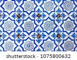 Vintage Dutch Tile With Old...