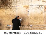 Jew Praying To The Wall Of...