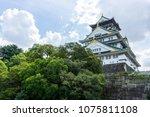 osaka castle in osaka japan on... | Shutterstock . vector #1075811108