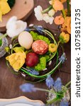 easter table set in yellow... | Shutterstock . vector #1075811735