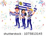 russia 2018 world cup  uruguay... | Shutterstock . vector #1075813145