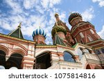 russia  moscow  st. basil's... | Shutterstock . vector #1075814816