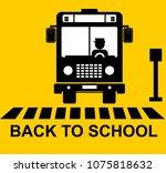 bus  back to school   Shutterstock .eps vector #1075818632