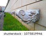 chiang kai shek memorial hall   ... | Shutterstock . vector #1075819946