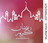 ramadan mubarak typographic... | Shutterstock .eps vector #1075842425