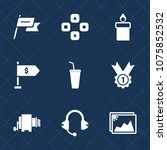 premium set with fill icons.... | Shutterstock .eps vector #1075852532
