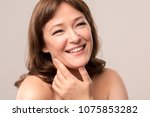 close up portrait of charming... | Shutterstock . vector #1075853282