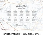 wedding seating chart poster... | Shutterstock .eps vector #1075868198
