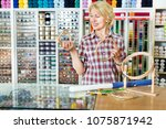 portrait of mature cheerful... | Shutterstock . vector #1075871942
