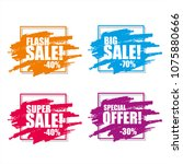 set of sale banners  price tags ... | Shutterstock .eps vector #1075880666