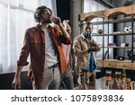 young multiethnic male friends... | Shutterstock . vector #1075893836