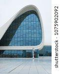baku  azerbaijan   january 01 ...   Shutterstock . vector #1075902092