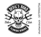 biker club emblem or shirt...   Shutterstock .eps vector #1075903736