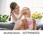 happy women's day  child... | Shutterstock . vector #1075906052