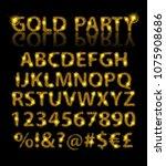golden english alphabet in... | Shutterstock .eps vector #1075908686