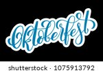 oktoberfest celebration... | Shutterstock .eps vector #1075913792