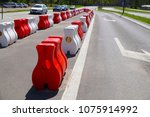 street with lanes delimited by... | Shutterstock . vector #1075914992