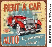 vintage rent a car  poster with ... | Shutterstock .eps vector #1075920962