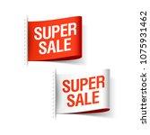 super sale banner  vector... | Shutterstock .eps vector #1075931462
