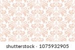 wallpaper in the style of... | Shutterstock .eps vector #1075932905
