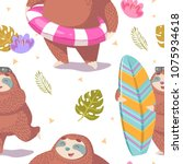 cute seamless pattern with... | Shutterstock .eps vector #1075934618