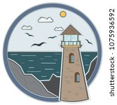 postcard for men lighthouse... | Shutterstock .eps vector #1075936592