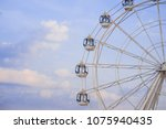 ferris wheel  vanilla sky with... | Shutterstock . vector #1075940435