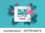 summer sale banner with paper... | Shutterstock .eps vector #1075943672
