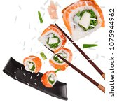 pieces of delicious japanese... | Shutterstock . vector #1075944962
