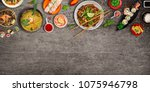 various of asian meals on... | Shutterstock . vector #1075946798