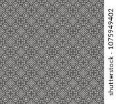 retro seamless pattern...   Shutterstock .eps vector #1075949402
