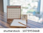 notebook with pencil diary... | Shutterstock . vector #1075953668