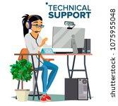 technical support vector.... | Shutterstock .eps vector #1075955048