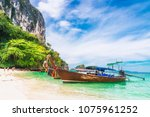 longtail boat parked on natural ... | Shutterstock . vector #1075961252