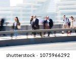 london  uk   april 19  2018 ...   Shutterstock . vector #1075966292