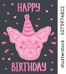 hand drawn colorful pastel pink ... | Shutterstock .eps vector #1075976822