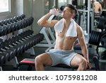 Muscular Bodybuilder Guy With...