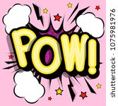 pow   retro lettering with... | Shutterstock .eps vector #1075981976